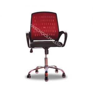 Mesh Back Computer Chair in Fabric